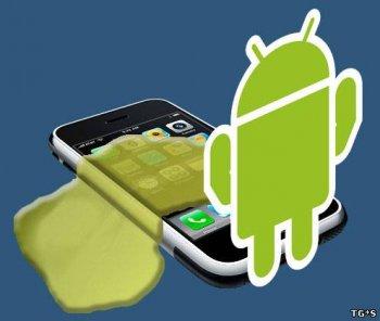 Новые Android игры на 22, 24, 25, 26 декабря от Game Plan (2012) Android
