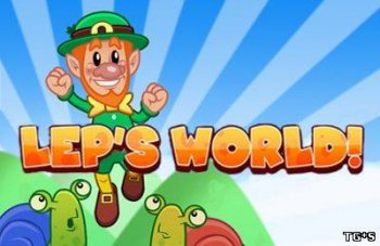 Lep's World (2012) Android