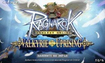 Ragnarok Online: Valkyrie Uprising (2012) Android