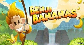 Benji Bananas (2013) Android