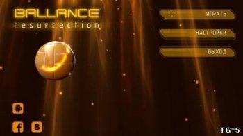 Баланс Возрождение / Ballance Resurrection (2013) Android