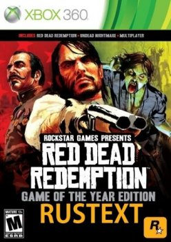 [XBOX360] Red Dead Redemption - GOTY [Region Free, RUS][2011, Action / TPS]