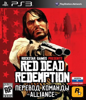 Red Dead Redemption (2010) [+DLC] [EUR][RUS][P] (Релиз от ALLIANCE)