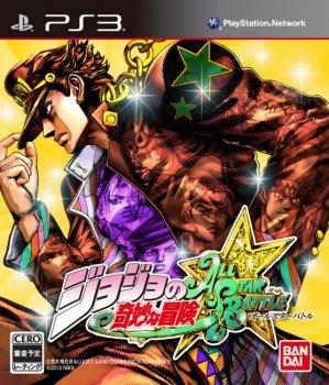 JoJo's Bizarre Adventure All-Star Battle (2014) [EUR][ENG]