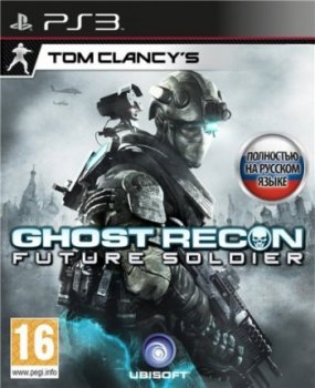 Tom Clancy's Ghost Recon: Future Soldier (2012) [USA] [RUS] [RUSSOUND] [RePack] [4.21] [4.30]