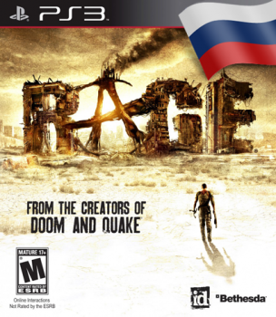 RAGE (2011) [FULL] [RUSSOUND] (3.41/3.55)
