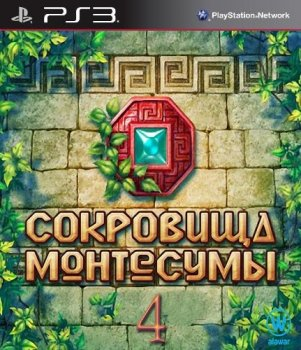 Сокровища Монтесумы 4 / The Treasures of Montezuma 4 (2015) [FULL][RUS][L]