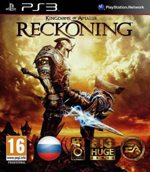 Kingdoms of Amalur: Reckoning (2012) [FULL][RUS] (3.55 kmeaw или True Blue)