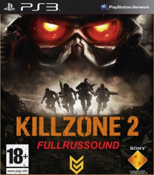 Killzone 2 (2009) [RUS][RUSSOUND] [RePack] [3.41+]