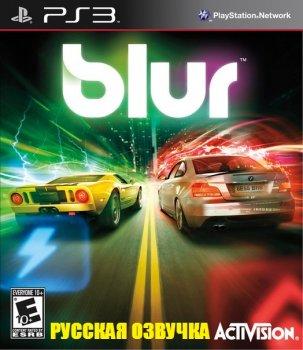Blur [EUR/RUS]