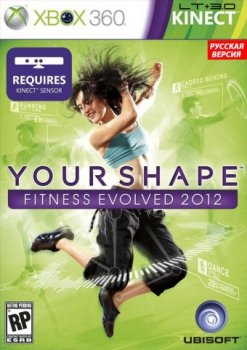 [KINECT] Your Shape Fitness Evolved 2012 (2012) [PAL][RUS][L] (XGD3) (LT+3.0)