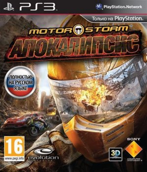 MotorStorm: Апокалипсис / MotorStorm: Apocalypse (2011) [FULLRip][RUS][RePack]