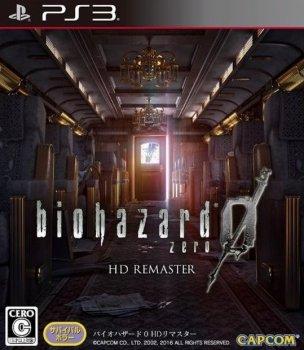 Resident Evil 0 HD Remaster (2016) [Repack][RUS][P]