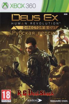 Deus Ex: Human Revolution - Director's Cut [Region Free/RUS] (Релиз от R.G.DShock)