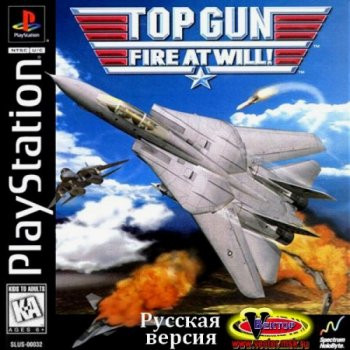 Top Gun Fire at Will (1996) [RUS][RUSSOUND][P] [Vector]