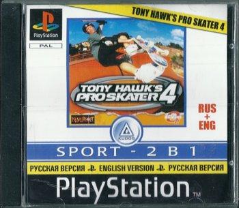 Tony Hawk's Pro Skater 4 (2002) [KUDOS][RUS][ENG]