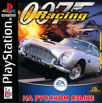 007 Racing (1999) [Paradox][Full RUS]