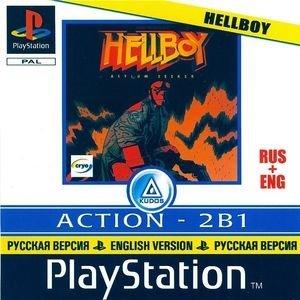 [PSX-PSP] Hellboy - Asylum Seeker