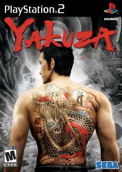 [PS2] Yakuza [PAL|Multi5]