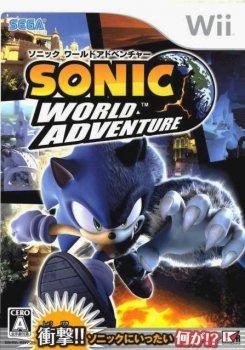 Sonic World Adventure (2008) [NTSC][JAP]