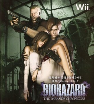 Resident Evil: The Darkside Chronicles (2009) [ENG][L][Multi5]