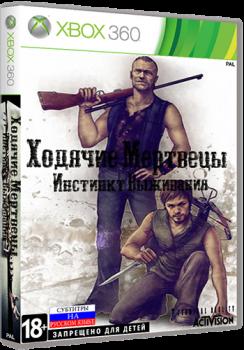 The Walking Dead: Survival Instinct (2013) [Region Free][RUS][L] [LT+1.9 (XGD2/15574)]