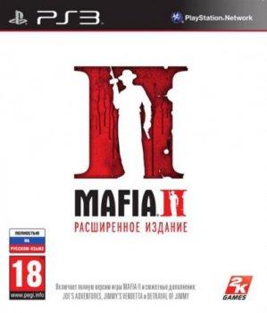 Mafia II - Расширенное издание (2010) [PAL][RUS][RUSSOUND][Repack] [2хDVD5]