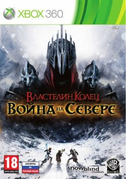 The Lord of the Rings: War in the North (2011) [Region Free][RUS][L] (XGD3) (LT+3.0)