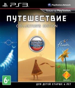 Journey: Collector's Edition / Путешествие: Коллекционное издание (2013) [RUS][L][Cobra ODE / E3 ODE PRO ISO]