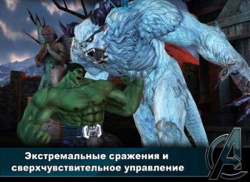 Avengers Initiative 1.05