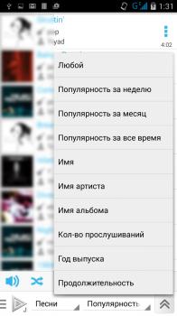 Tri-music 2.2