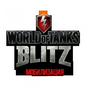 World of Tanks Blitz 1.10.0.185