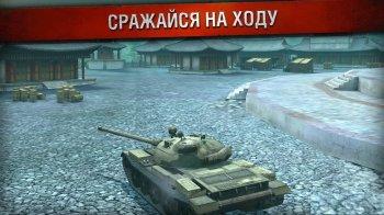 World of Tanks Blitz 1.10.0.185