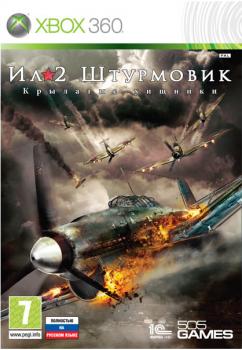IL-2 Sturmovik: Birds of prey (2009) [PAL] [RUSSOUND] [L]