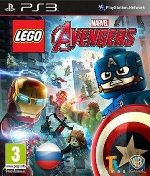 LEGO Marvel's Avengers (2016) [EUR][RUS][P]