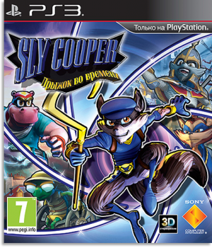 Прыжок Во Времени / Sly Cooper: Thieves In Time (2013) [FULL][RUS][RUSSOUND][L] [3.41][3.55][4.30]