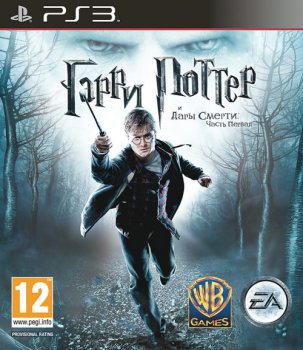 Harry Potter and the Deathly Hallows: Part 1 (2010) [FULL][RUS][RUSSOUND][L]