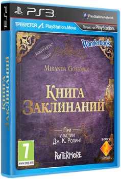Wonderbook Book of Spells (2012) [EUR][ENG][RUS][RUSSOUND][L] [PS MOVE] [4.30 CFW]
