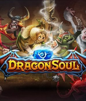 DragonSoul 2.2.2 / [2016