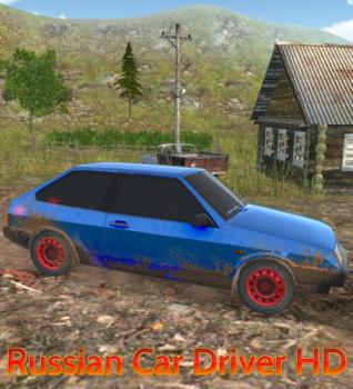 Симулятор ВАЗ 2108 - v0.99c (2016) [Симулятор,RUS]