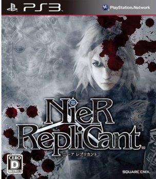 NieR Replicant (2010) [JPN][RUS][P] [Repack]