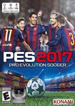 Pro Evolution Soccer 2017 [PAL/RUS/] (+3.0)