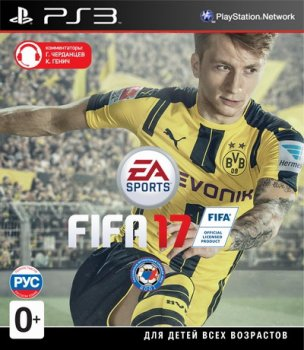 FIFA 17 (2016) [PS3] [EUR] 3.41 [License] [Ru/Multi]