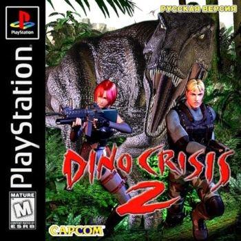 Dino Crisis 2 [SLUS-01279] [Vector] [Full RUS]