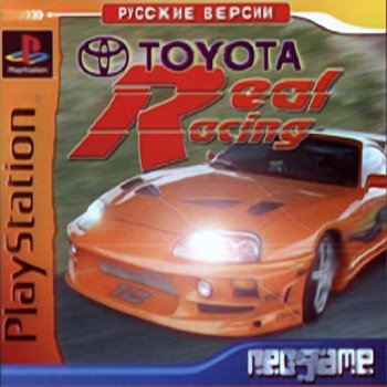 Simple 1500 Series Vol. 38: The Real Racing: Toyota [SLPS-02959] [RUS]