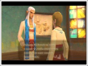 The Legend of Zelda: Skyward Sword [PAL] [Ru/Eng]