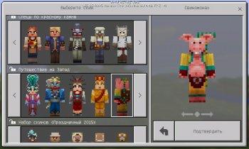 [Android] Minecraft - Pocket Edition 0.17.0.2 [P] [RUS/ENG|Multi15] [Sandbox / Arcade / Adventure]