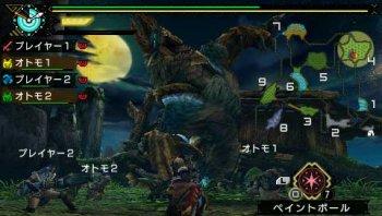 [PSP] Monster Hunter Portable 3rd [FULL] [ISO] [ENG]