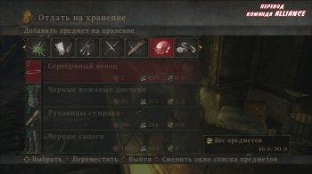 [PS3] Demon's Souls Black Phantom Edition [EUR / RUS]