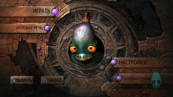 [PS3] Oddworld: New 'n' Tasty [PSN] [EUR/RUS]